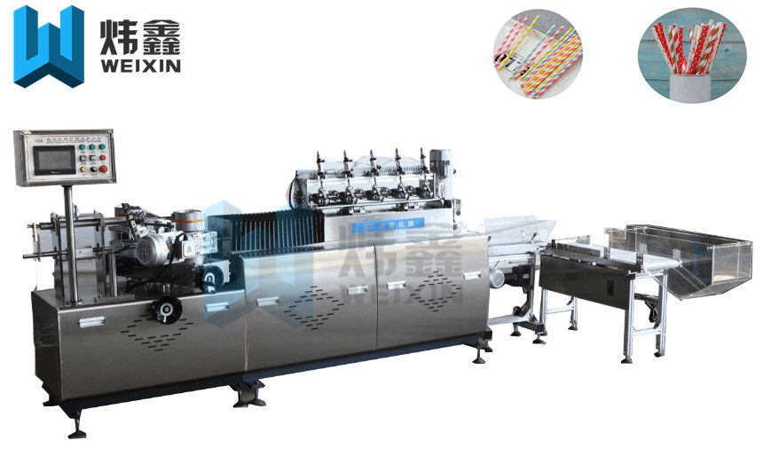 Automatic Paper Tube Machine Paper Straw Packing And Paper Straw Printing